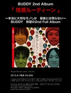 buddy2nd