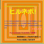 3/31 SM58 12chミキサーGOジョニー